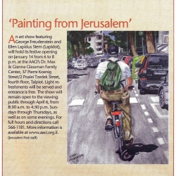 Painting from Jerusalem (AACI-Jerusalem)