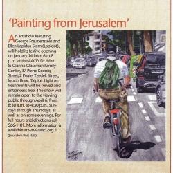 Painting from Jerusalem (AACI-Jerusalem)