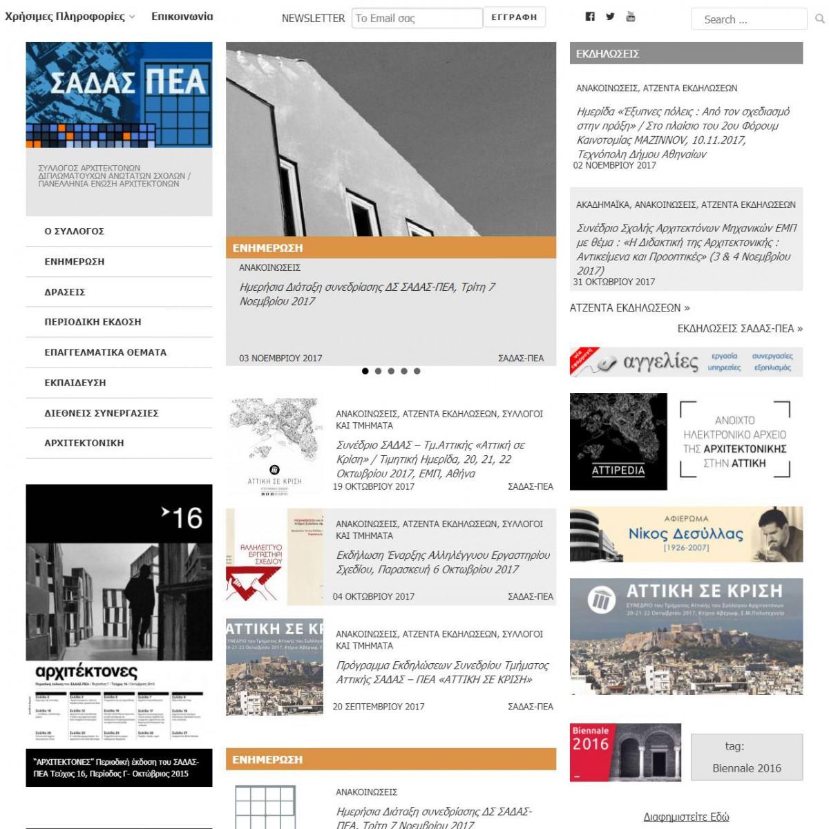 webdesign-sadas-frontpage_cr