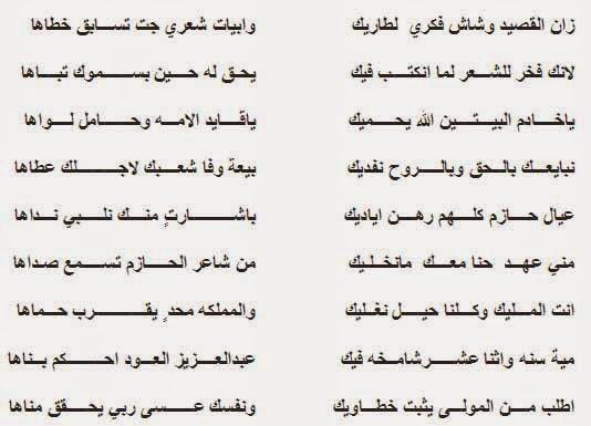 غالي ابيات شعر مدح وفخر قصيره