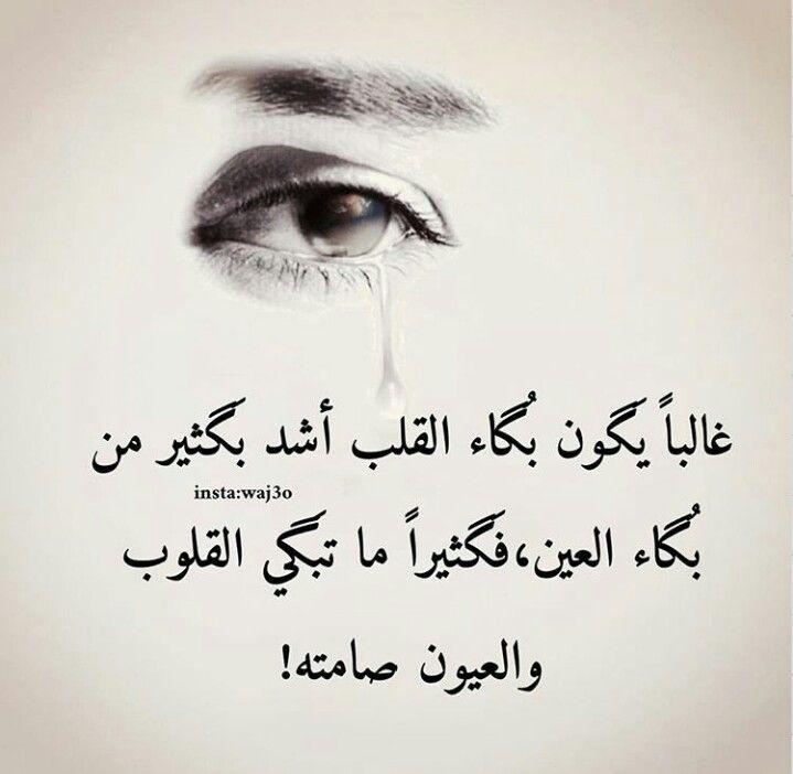 اجمل الصور الحزينة مع العبارات اصدق الكلمات معبرة عن الحزن
