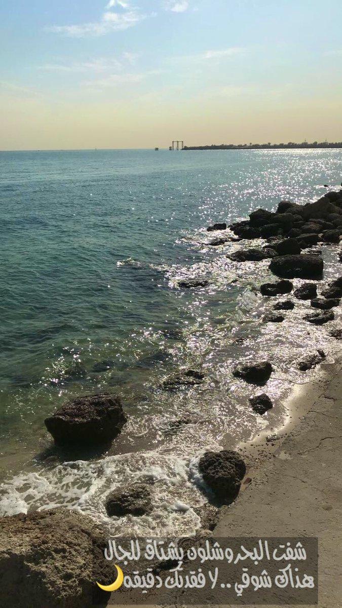 تعبير عن البحر وجماله تويتر