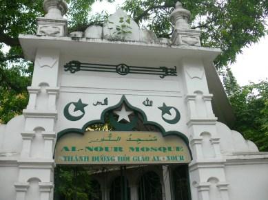 Al-Nour Muslim Mosque (Al – Noor Masjid Mosque) 12 Hàng Lược, Hàng Mã, Hoàn Kiếm, Hà Nội, Vietnam
