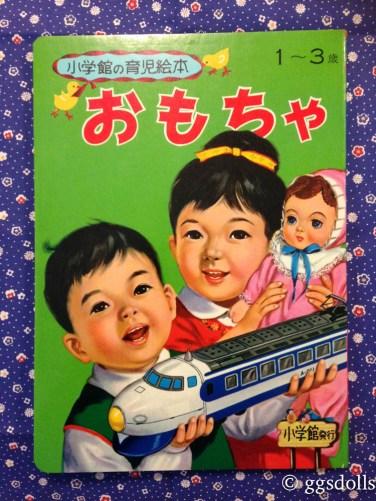 Japanpicturebooka-1
