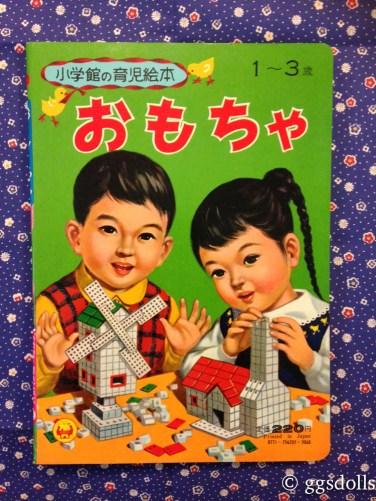 Japanpicturebooka-2