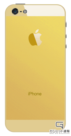 iphone5s-chinese-gold