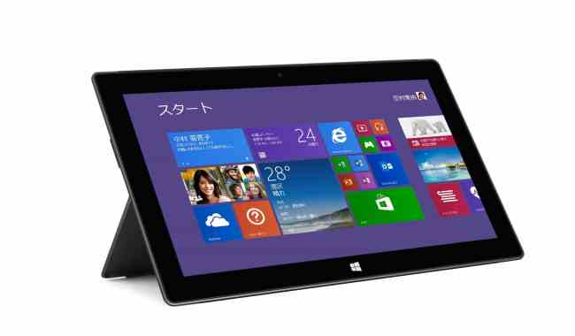 surface-pro-2-