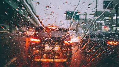 صورة نشرة إنذارية.. أمطار قوية وتساقطات ثلجية ابتداء من يوم الجمعة
