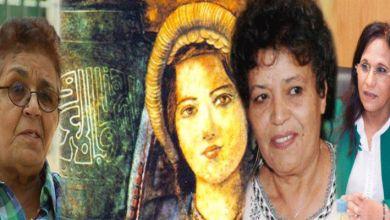 صورة تعرفي على 5 رائدات مغربيات سطع نجمهن في المجال الإجتماعي