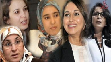 صورة أبرز 5 نساء رائدات في الساحة السياسية المغربية