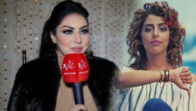صورة بالفيديو.. ابتسام تسكت تتحدث عن خلافها مع رجاء بلمير وتصرح: لا أطمح للقب الفنانة رقم واحد