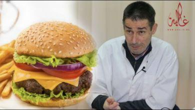 """صورة بالفيديو.. أخصائي التغذية يشرح لـ""""غالية"""" مخاطر الوجبات السريعة وعلاقتها بالسمنة"""