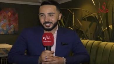 صورة بالفيديو.. دياموند وهدايا أخرى.. معجبة بدر سلطان تفاجئه في عيد ميلاده