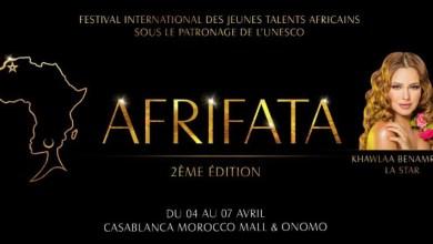 صورة مهرجان AFRIFATA ملتقى المصممين الشباب من إفريقيا مع كبار المصممين العالميين