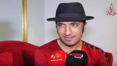 صورة الفنان عصام كمال يسأل جمهوره: واش مازال عندي مانعطي؟