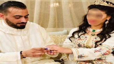 صورة ممثلة مغربية تُفاجئ جمهورها بالزواج قبل رمضان من ملياردير مغربي