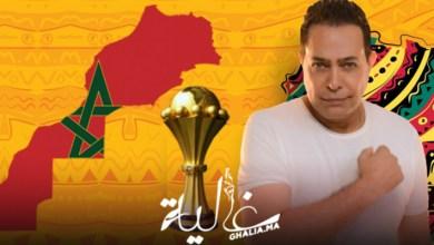 صورة المطرب المصري حكيم يعتذر من المغرب.. والجمهور المغربي يرد: تعطلتي