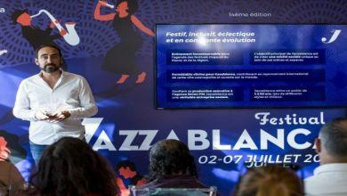 """صورة البيضاويون على موعد مع الدورة الـ 14 لمهرجان """"جازابلانكا"""" -فيديو"""