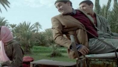 """صورة فيلم العيد """"نعيمة وأولادها"""" تعاون مشترك بين المغرب وفرنسا بالقاعات السينمائية"""