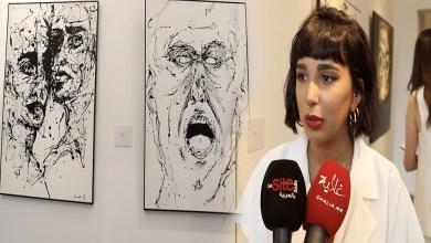 صورة زينب بنيس ابنة نوال المتوكل.. تخلت عن مهنتها من أجل الفن- فيديو