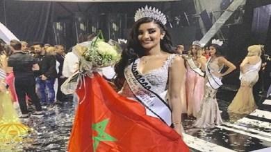 صورة مغربية تفوز بلقب ملكة جمال العرب لسنة 2019