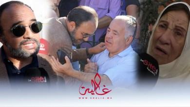 صورة بالفيديو.. في جو مهيب.. تشييع جثمان أمينة رشيد والوالي يصرح: وفاتها صدمة للمغاربة