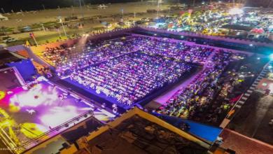 """صورة 2400 شخص في افتتاح مهرجان """"مانداغيغ"""""""