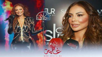 صورة غيثة الحمامصي تدخل عالم الغناء في حفل ضخم بمدينة الدار البيضاء- فيديو