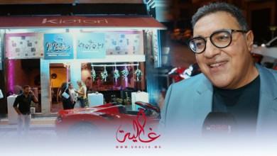 صورة il padre casablanca مطعم مغربي بنكهة إيطالية- فيديو