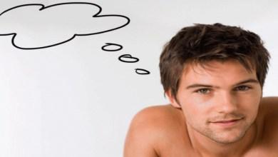 صورة 5 أمور تُقلق شريك حياتك ويُخفيها عنك