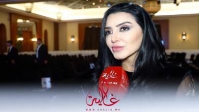 صورة موجة سخرية على فاتي جمالي بسبب بطل فيلم شهير -فيديو