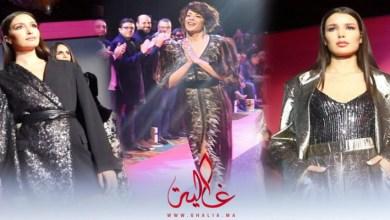 صورة بالفيديو: ليلى الحديوي تكشف عن تشكيلة جديدة من مجموعتها الخاصة LH