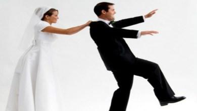 صورة دراسة: أغلبية النساء تتحكمن في أزواجهن