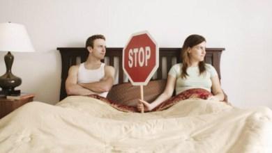 صورة هل تعلمين أضرار وفوائد العلاقة الحميمية؟