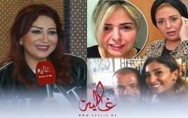 بالفيديو.. المصرية وفاء عامر توجه رسالة للجمهور المغربي وتعلن دعمها للممثلة صابرين في محنتها