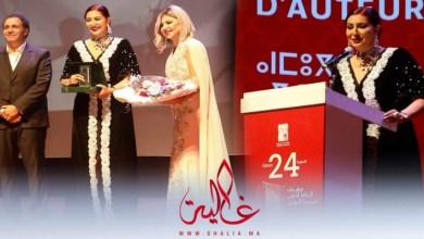 صورة بالفيديو.. لقطات مميزة أثناء تكريم النجمة المصرية وفاء عامر في مهرجان دولي بالرباط