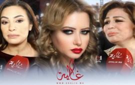 """من مهرجان مراكش.. إلهام شاهين تردّ على هجوم مي العيدان وهند صبري تصرح """"أحب الجرأة""""- فيديو"""