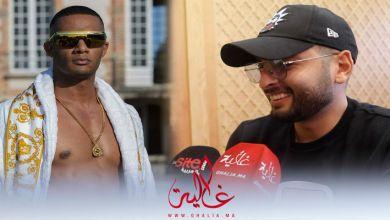 صورة محمد رمضان يغني باللهجة المغربية مع أمينوكس – فيديو