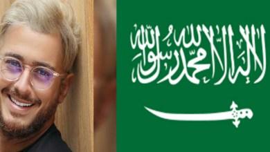 صورة حصريا.. كواليس إستعداد سعد لمجرد لحفله الأول بالسعودية- فيديو