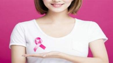 صورة خطوات احترازية للوقاية من سرطان الثدي