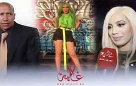 كزينة عويطة تتحدث عن فخر والدها بها وتكشف جديدها- فيديو