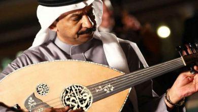 صورة عود من الذهب الخالص هدية لفنان سعودي -فيديو