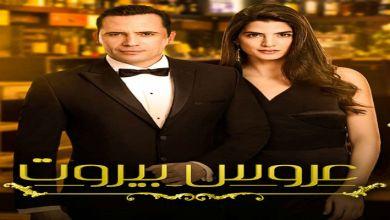 """صورة نجم """"عروس بيروت"""" يفارق الحياة أثناء تصوير الجزء الثاني من المسلسل"""