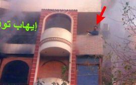مصرع والد الفنان إيهاب توفيق في حريق