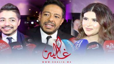 صورة إيهاب أمير يوجه رسالة لبطمة وسلمى رشيد فرحة بالتكريم في المغرب الغافولي يكشف جديده – (فيديو)