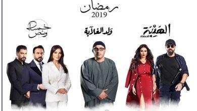 """صورة تكريم شركة صبّاح إخوان في معرض """"Saudi Prodex"""""""