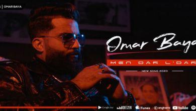 """صورة بعد نجاح """"في نص الليل"""".. عمر بايا يصدر أغنية جديدة"""