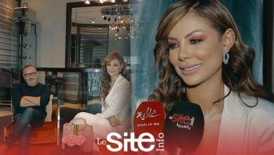 """صورة غيثة الحمامصي تحتفل بإطلاق عملها """"بيك ولا بيا"""" وتصرح: نتمنى يعجب المغاربة – فيديو"""