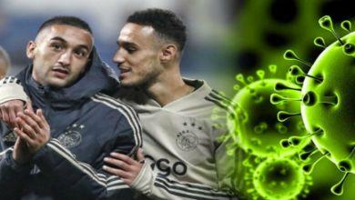 صورة لاعبان مغربيان مهددان بالإصابة بفيروس كورونا