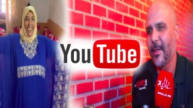 """صورة اليوتيوب يتخد قرارا صادما تجاه """"مي نعيمة"""" والرمضاني يهدد – فيديو"""